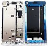 Huawei G6 front cover white