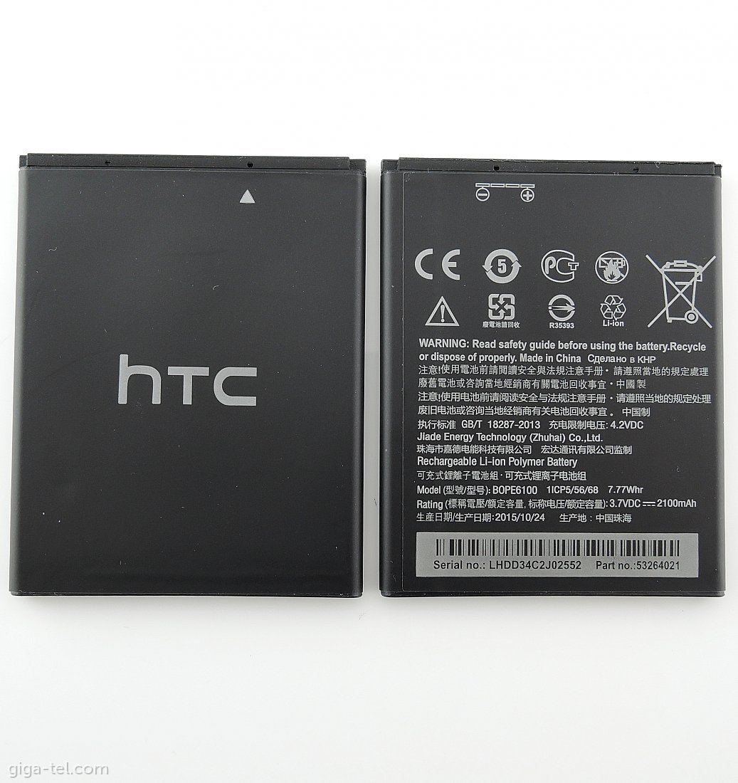 Htc Desire 620 Battery 35h00238 02m Bope6100