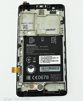 LCD need update SW into phone !