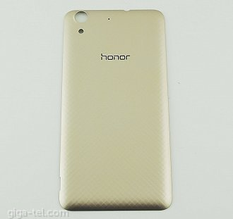Huawei Y6 II 2016 cover - logo HONOR !