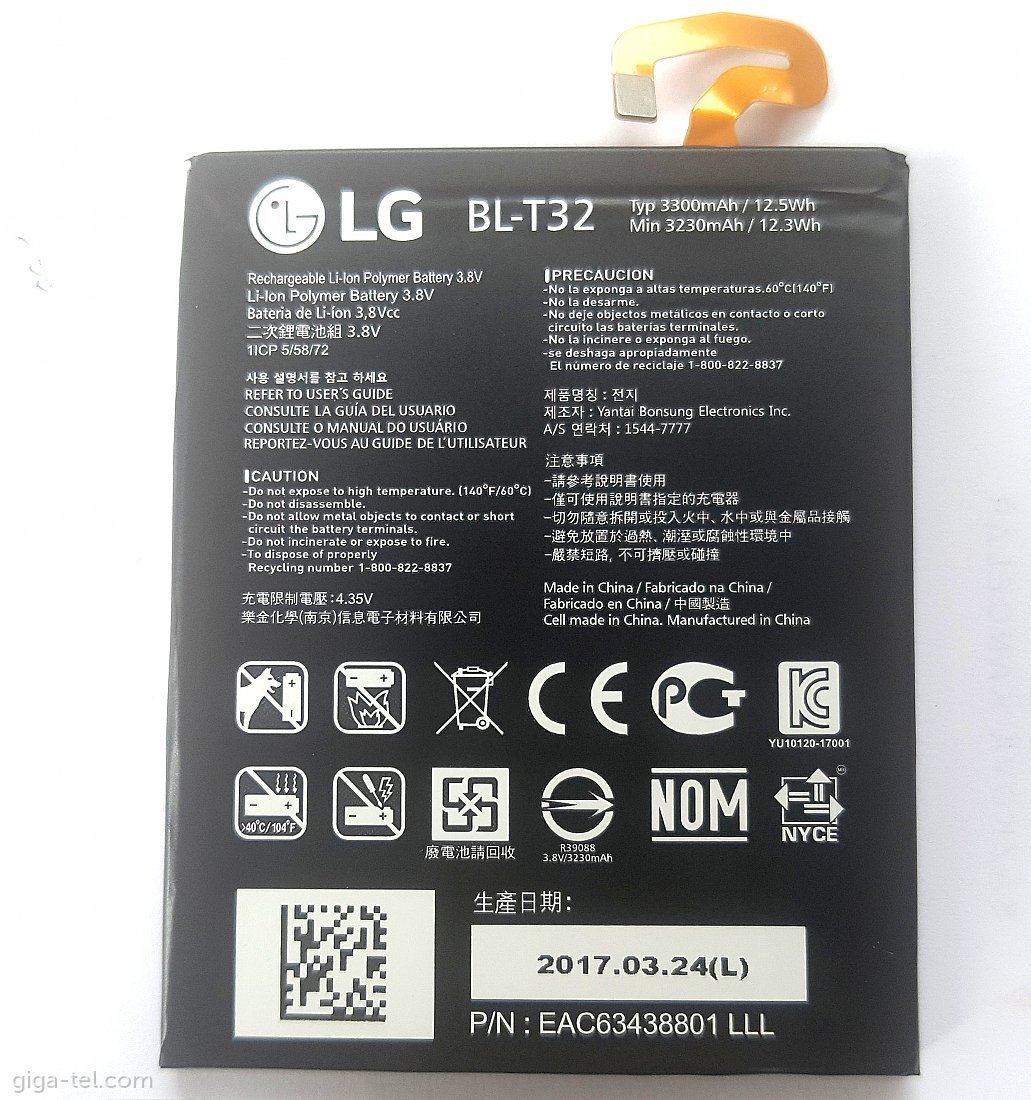 Lg Bl T32 Battery Eac63438801