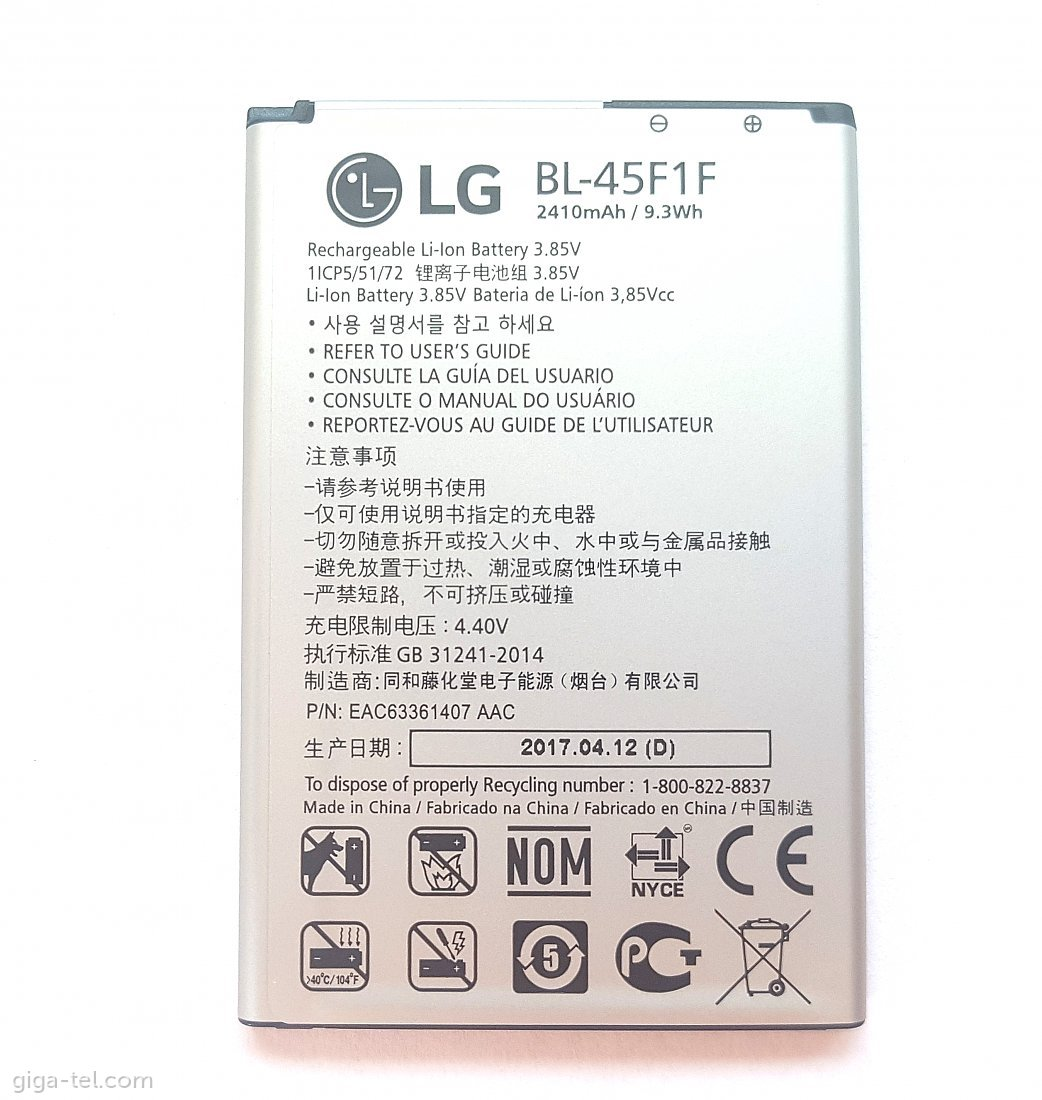Lg Bl 45f1f Battery Eac63361407 Eac63321601