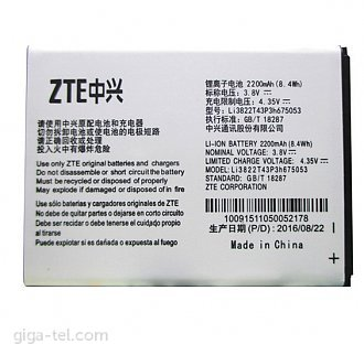 2200mAh ZTE A430,Blade Q ,Telstra 4GX Buzz