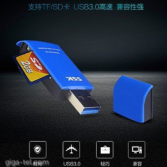 Card reader 3.0 by SSK