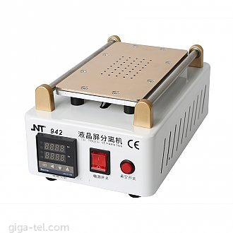 Size: 260X160X75MM