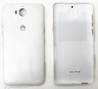 Huawei Y6 2017 battery cover white