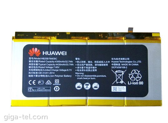 Huawei HZ-W09 MateBook battery