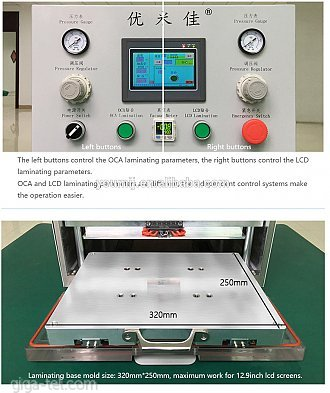 YMJ OCA lamination/vacuum machine for tablets + mould 1pcs
